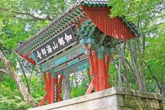 Korea UNESCO World Heritage - Haeinsa Temple Stock Images