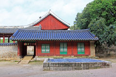 Korea UNESCO World Heritage - Jongmyo Shrine. Jongmyo Shrine was a primary place of worship for kings throughout Joseon Dynasty. The memorial service, called royalty free stock images