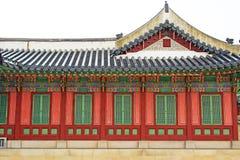 Korea UNESCO World Heritage - Seoul Changdeokgung Palace Stock Image