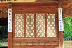 Korea UNESCO World Heritage - Seoul Changdeokgung Palace Royalty Free Stock Image
