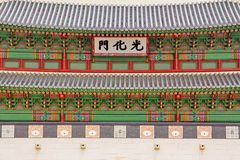 Korea UNESCO World Heritage Sites � Gyeongbokgung Royalty Free Stock Images