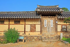 Korea UNESCO World Heritage Sites - Hahoe Folk Village. The UNESCO World Heritage Historic Village of Korea Hahoe royalty free stock image