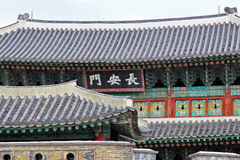 Korea UNESCO World Heritage Sites – Hwaseong Fortress Gate Royalty Free Stock Image