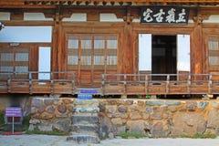 Korea UNESCOvärldsarv - Hahoe Folkby Arkivbilder