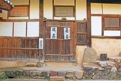 Korea UNESCOvärldsarv - Hahoe Folkby Arkivfoto