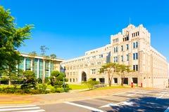Korea University Law School Building Royalty Free Stock Images