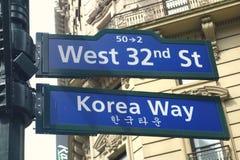 Korea väg Royaltyfria Foton