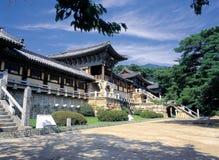 Koreaans Overblijfsel royalty-vrije stock afbeeldingen