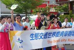 Koreaanse Afgevaardigden in Traditionele Kleding Royalty-vrije Stock Foto's
