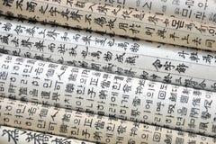 Koreaanse Ambacht Hanji Royalty-vrije Stock Fotografie