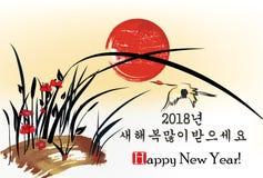 Koreaanse groetkaart voor de Nieuwjaar 2018 viering Royalty-vrije Stock Fotografie