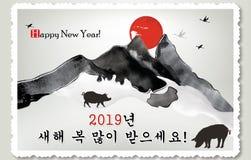Koreaanse groetkaart voor het Nieuwjaar van het Varken Koreaanse tekstvertaling: Gelukkig Nieuwjaar royalty-vrije stock afbeelding
