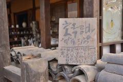 Koreaanse signage van de kalligrafie houten richting stock afbeeldingen