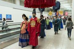 Koreaanse traditionele prestaties bij de Internationale Luchthaven van Incheon Stock Fotografie