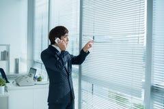 Koreaanse zakenman Stock Afbeelding