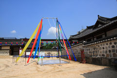 Korean activity park Stock Photos