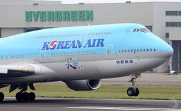 Korean Air Stock Photo