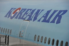 Korean Air Lettering Royalty Free Stock Photography