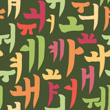 Korean alphabet pattern. Hand drawn korean alphabet seamless pattern.Vector background Stock Photos