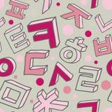 Korean alphabet pattern Royalty Free Stock Images