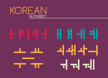 Korean alphabet set Royalty Free Stock Photography
