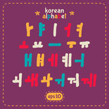 Korean alphabet set Stock Image
