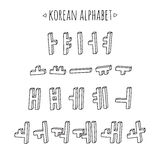 Korean alphabet set Royalty Free Stock Image