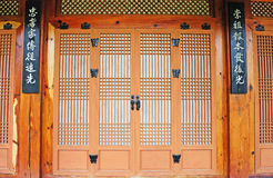 Korean ancient paper door Stock Photo