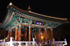 Korean architecture. Night view of a Korean architecture right next to the Busan Tower and Yongdusan Konuon, with GPS information royalty free stock photo