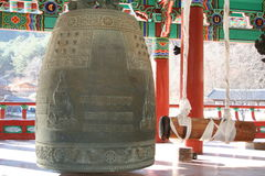 Korean Bell. A traditional Korean bell used for Buddhist ceremonies stock photography