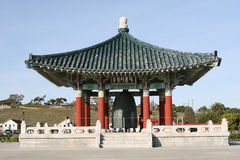 Korean Bell of Friendship. Stock Images