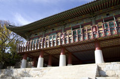 Korean Buddhism temple Royalty Free Stock Photos