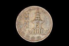 Korean Coins Royalty Free Stock Photography