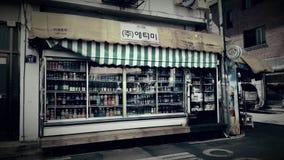 Korean Corner Shop. Korean neighborhood beverage shop royalty free stock photo