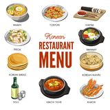 Korean cuisine traditional dishes flat icons. Royalty Free Stock Photo