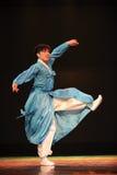 Korean Dance: Arirang Royalty Free Stock Photo