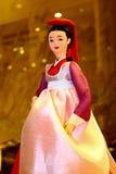 Korean Doll. Korean tradional doll culture dress Stock Photo