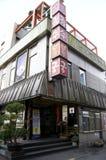 Korean fish restaurant Royalty Free Stock Photo