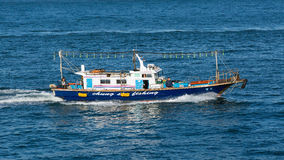 Korean fishing vessel. Busan, South Korea – February 10th, 2016: Busan, road of the port of Busan, anchorage of sea vessels, the fishing boat Stock Photography