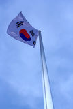 Korean Flag Stock Images