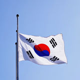 Korean Flag waving in wind. Korean Flag waving in the wind royalty free stock photo