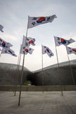 Korean Flags in Ddp Stock Photography