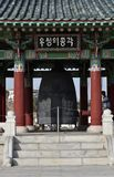 Korean Friendship Bell Stock Photos