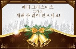 Korean greeting card merry christmas and happy new year for the korean greeting card merry christmas and happy new year for the new year 2018 m4hsunfo Images