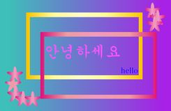 KOREAN HANGUL HELLO WITH FRAME vector illustration
