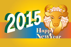 2015 korean happy new year background with animal sysmbol - eps10 illustration Stock Photo