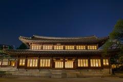 Korean Historical building Royalty Free Stock Photos