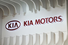 Korean kia motors logo Royalty Free Stock Photo
