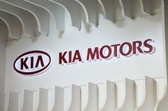 Korean kia motors logo Royalty Free Stock Photo
