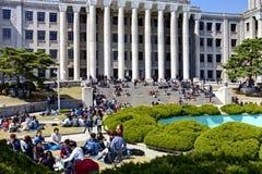 Korean Kyung Hee University  Royalty Free Stock Image